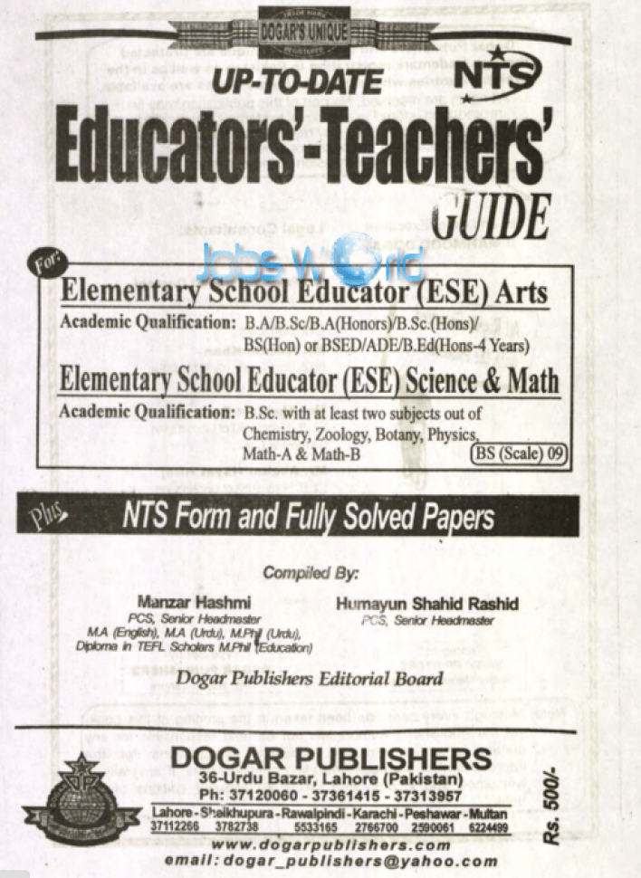 NTS Test Preparation Books Educators Teachers ESE SESE SSE