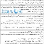 Oil & Gas Sector Jobs 2016 Pakistan Public Ltd Company