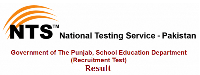 educators nts test result 2016