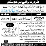 Bus Hostess Jobs 2016 Daewoo Pakistan