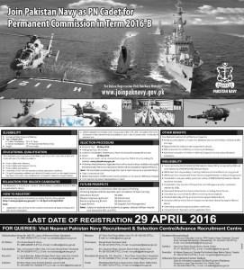 Join Pak Navy As PN Cadet Term 2016-B Apply Online