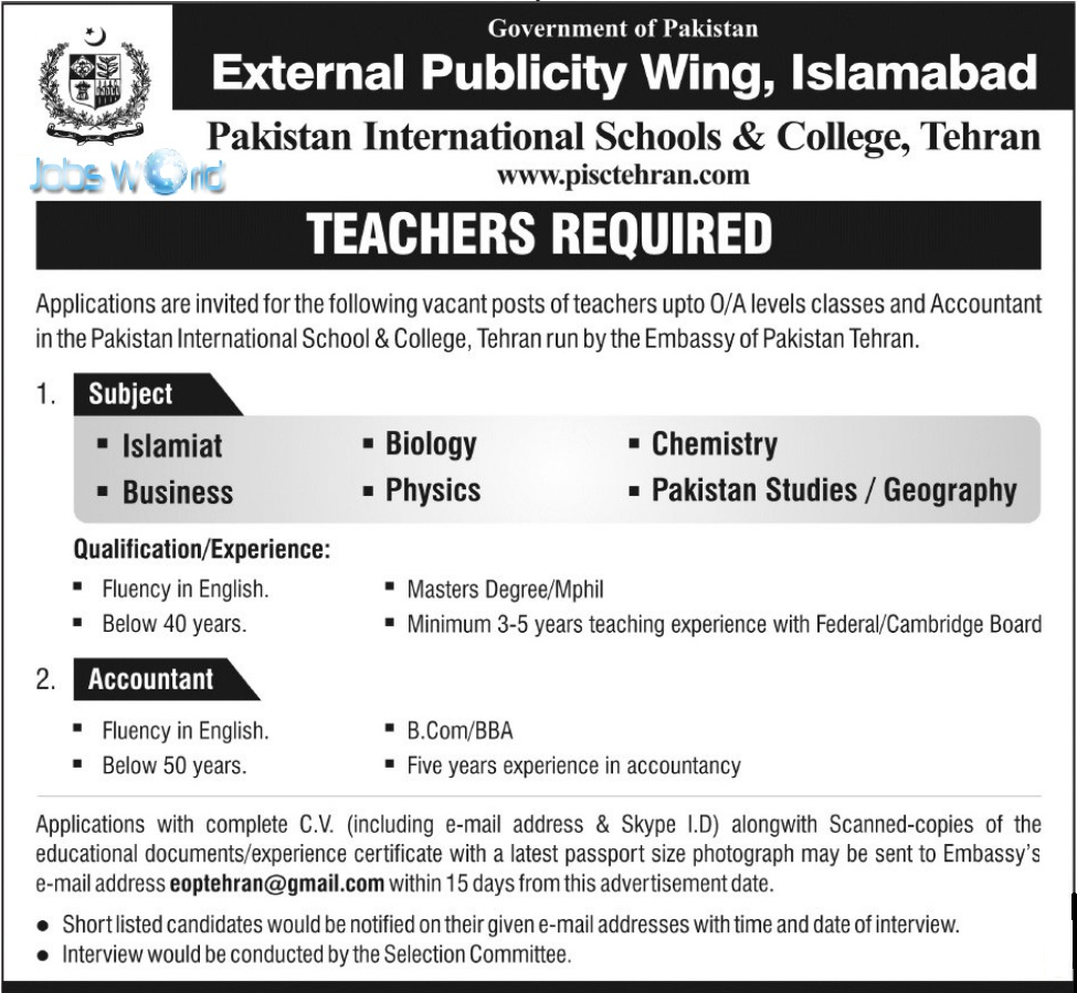 teachers  u0026 accountant jobs 2016 tehran embassy pakistan