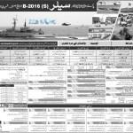 Join Pakistan Navy Sailor Jobs Batch B 2016 Apply Online