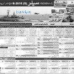 Join Pakistan Navy Sailor Jobs Batch B 2016 Apply Online