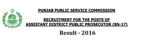 PPSC Written Result 2016 ADPP Posts (BS-17) 130 Vacancies