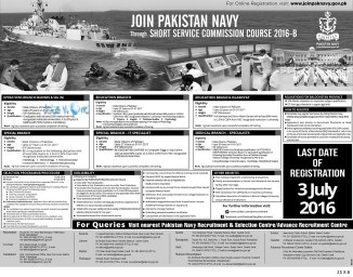 Join Pak Navy In SSC Course 2016 B Short Service Commission