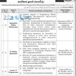 Planning Commission Jobs 2016 Government of Pakistan Ministry of Planning Development & Reforms