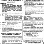 PPSC Jobs 2016 Under (BS-17)