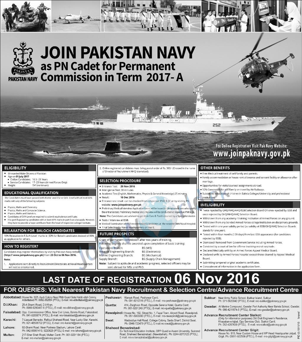 join navy as pn cadet term a commission officer jobs join navy as pn cadet term 2017 a commission officer jobs