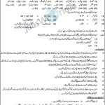punjab-police-jobs-october-2016