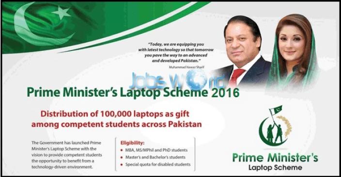 pm-laptop-scheme-pakistan