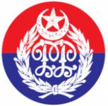 Join Pakistan Police | Latest Jobs 2019 in Islamabad, Punjab, KPK