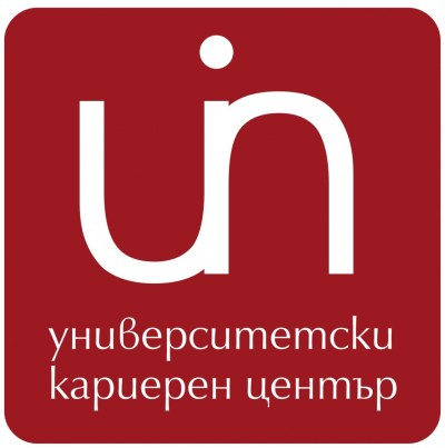 Лого за университетските кариерни центрове, разработено през 2005 г.