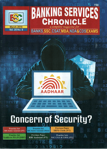 Bsc banking service chronicle magazine march 2018 pdf jobwik fandeluxe Image collections