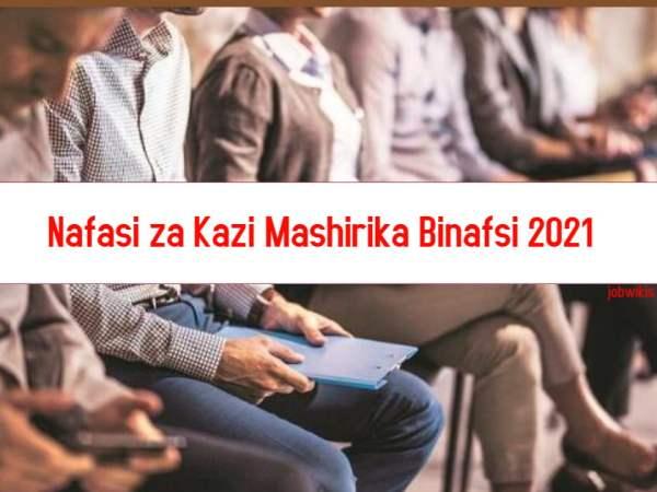 nafasi za kazi mashirika binafsi 2021, nafasi za kazi viwandani 2021, nafasi za kazi supermarket 2021, nafasi za kazi madukani 2021, nafasi za kazi sheli 2021, nafasi za kazi mbalimbali 2021 has a list of jobs to apply today