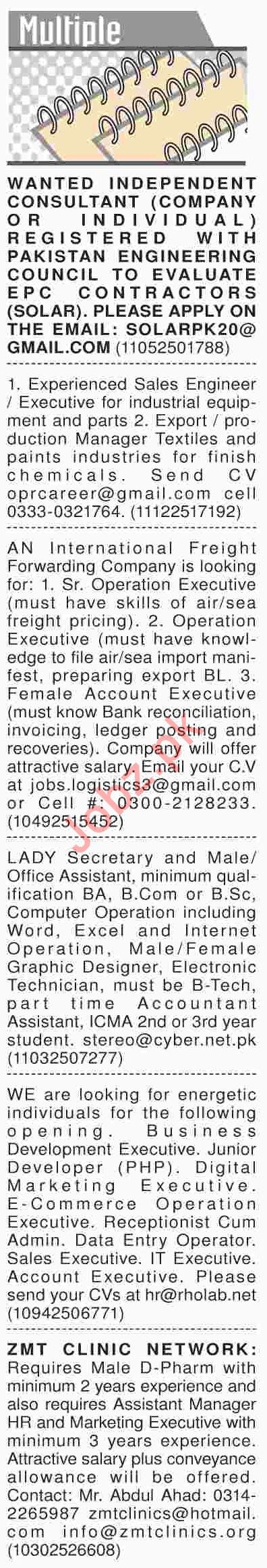 Resume For Freight Forwarding Company Dawn Sunday Classified Ads 6th Jan 2019 For Multiple Staff 2019
