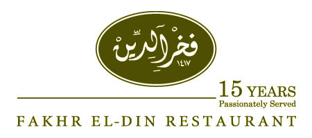 Fakhr Al Deen Restaurant
