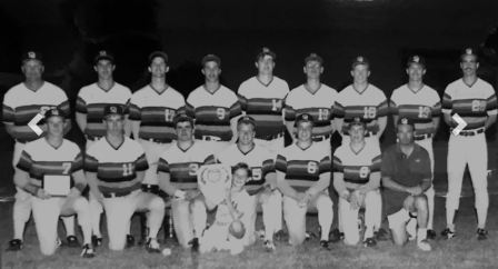 Pictured is the 1990 South Johnston baseball team with the 3-A state championship trophy. The group finished 25-3, taking home the program's first state title.