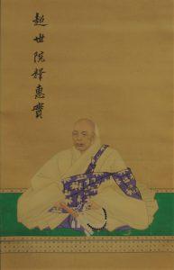超世院釈恵実似影(長覺寺所蔵)