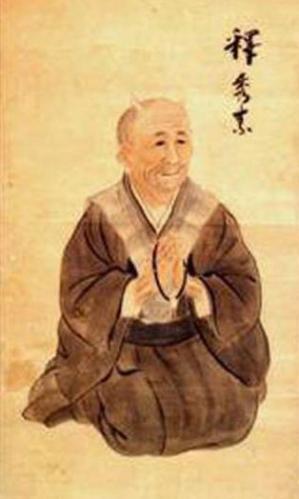 Myokonin Asahara Saichi, un poète du Jodo Shinshu