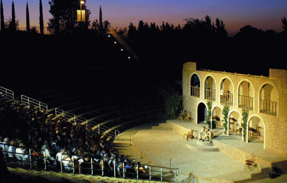 Delacorte Theatre in Central Park