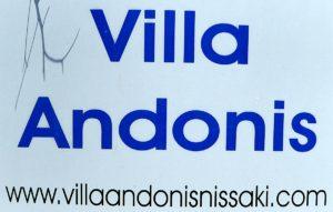 Trip -- Villa Andonis