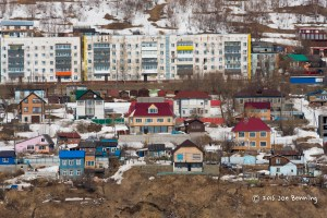Houses Built on the Side of the Mountain, Petropavlovsk