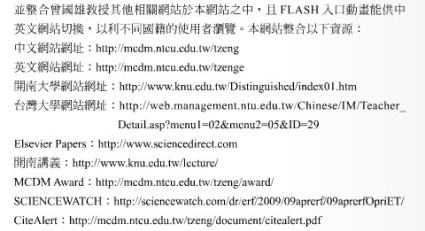 20161104-mcdm-website-2