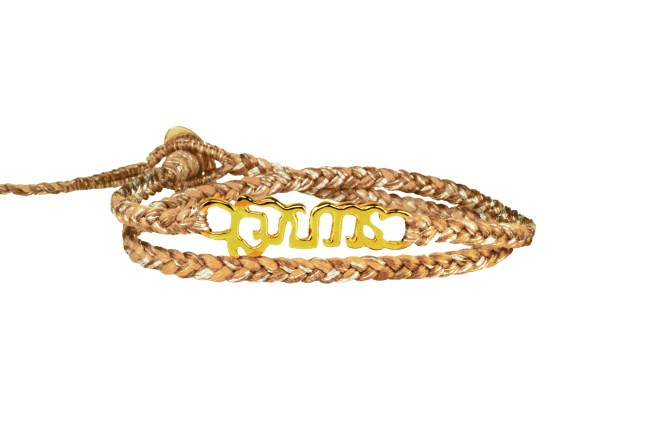 Caramel Brave Bracelet by The Brave Collection