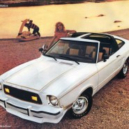 Our Cars: 1978 Mustang II