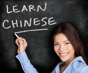 Mandarin Teachers Wanted in San Diego