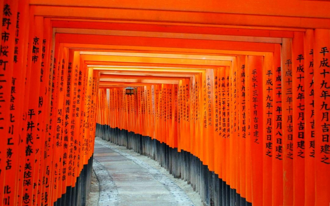 Fushimi-inari-taisha-kyoto-japan-City