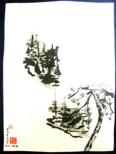 im Wald, 30 x 25 cm, Tusche auf Papier, 2014