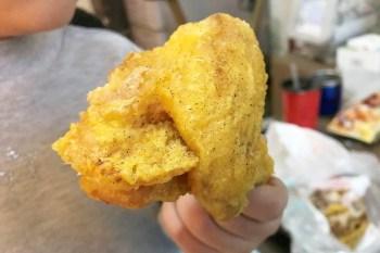 台中南屯湯翅,除了炸雞居然還有賣水餃。