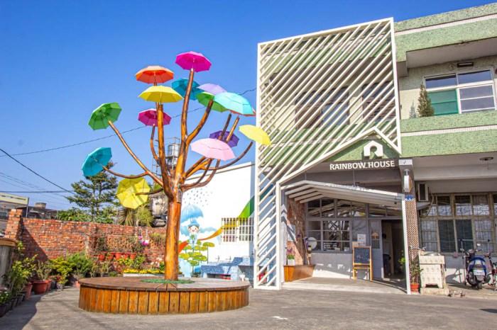 彰化和美,卡里善之樹,假日放鬆一下,來這兒收獲傘傘動人的繽紛美照吧。