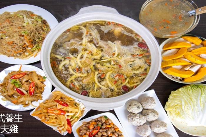 台中,廣式養生功夫雞,多款好料椰子雞、特色涼菜與廣東快炒,任君挑選。