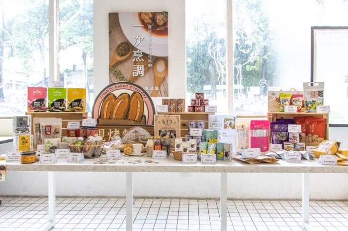 團購美食推薦,2021國產雜糧團購美食評比,多款國產團購美食不藏私。