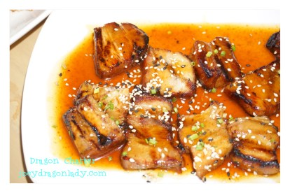 Cantonese Barbequed Pork