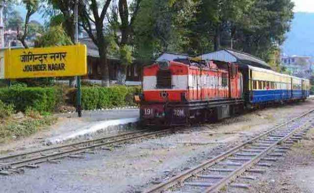 जोगिंदर नगर रेलवे स्टेशन