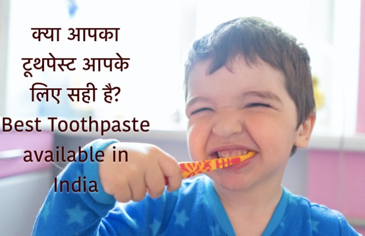 Best Toothpaste available in India