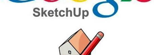 Google SketchUp Pengertian, Kelebihan dan Kekurangan
