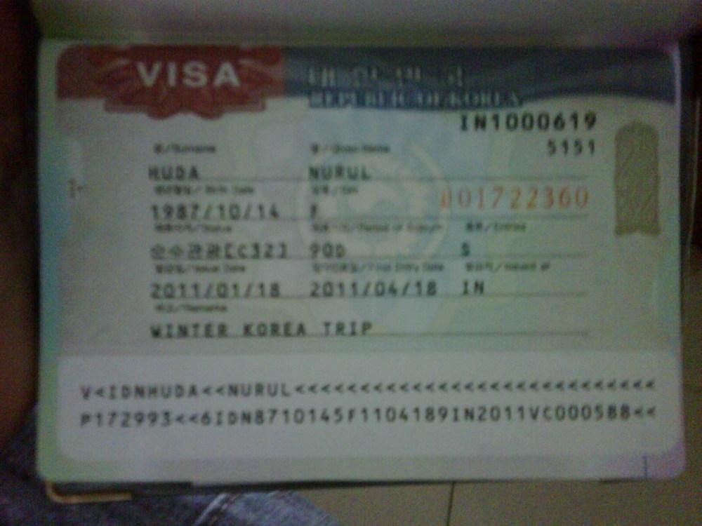 Winter Trip To Korea.. day 1 (1/6)