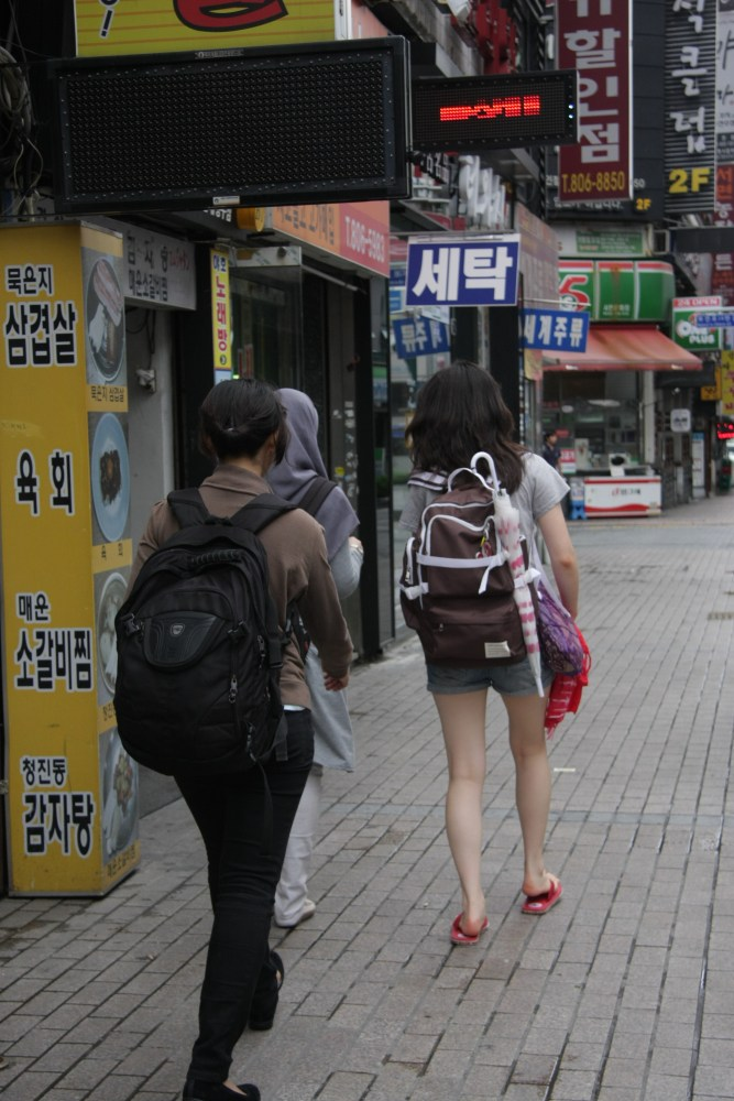 Summer Trip to South Korea day 2 (4/6)