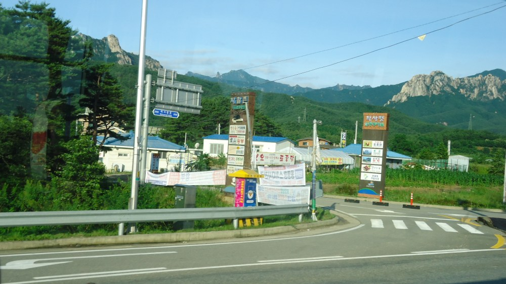 Summer Trip to South Korea day 4 (1/6)