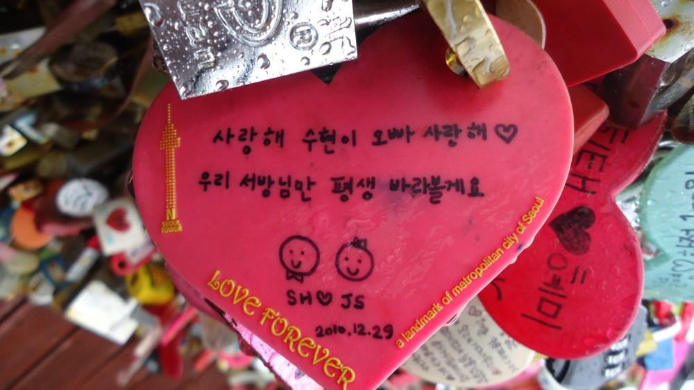 Summer Trip to South Korea  .... end (3/6)