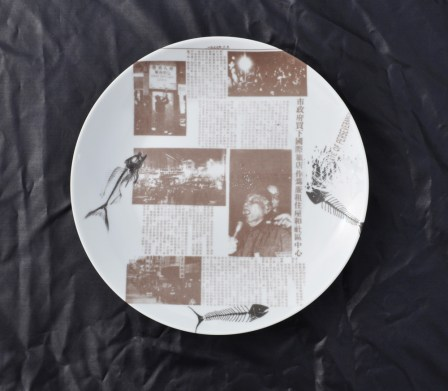 PlaceSetting-plate-per