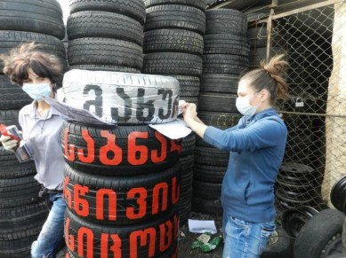 tires-text-painting