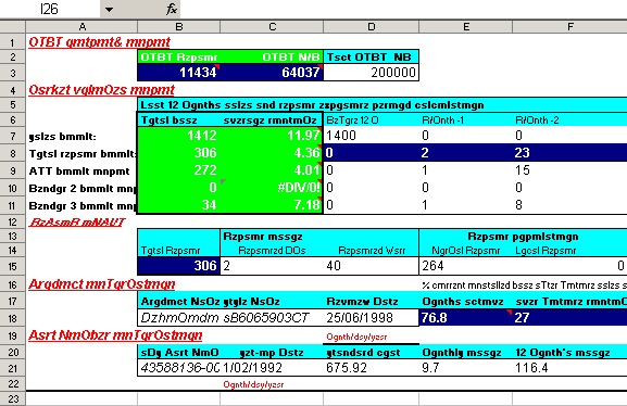 https://i0.wp.com/john.raffensperger.org/ArtOfTheSpreadsheet/images/png/Qwerty%20bad,%20to%20F23,%2075%20pct.png