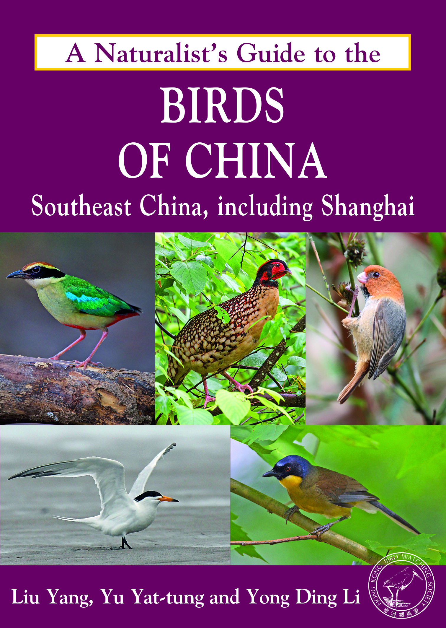 A Naturalists Guide to the Birds of China Southeast
