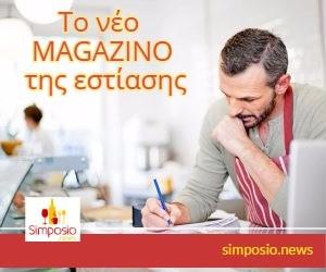Simposio-news-webbanner300x250